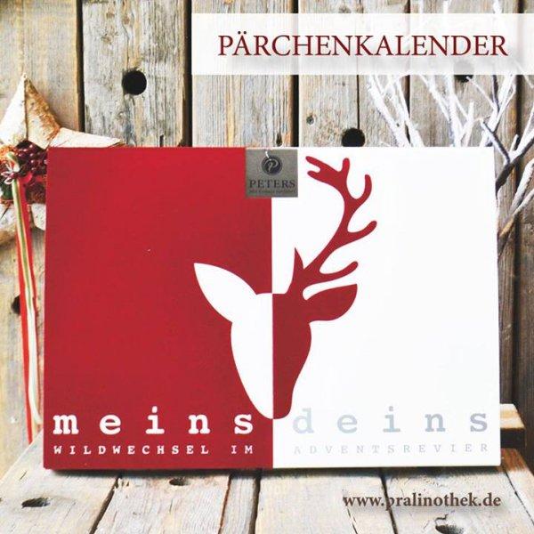 ADVENTSKALENDER - der Pralinothek gewinnen als Geschenk Geschenkidee für Weihnachten auf facebook