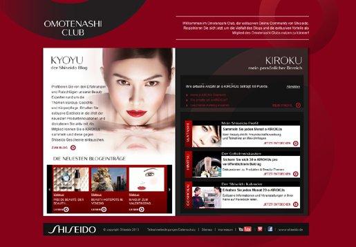 Shiseido Club: Anmelden und Geschenk bekommen
