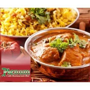 Indisches 4-Gänge-Menü für 2 im Restaurant Plenum Hannover