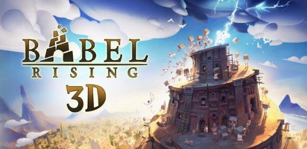 [iOS] Babel Rising 3D
