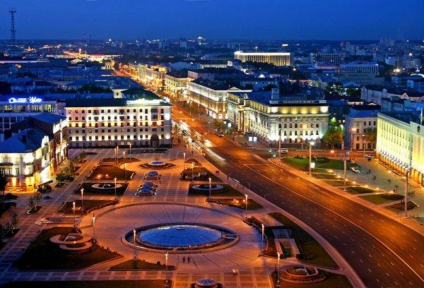 Weissrussland-Visum um EUR 7,20 statt EUR 60