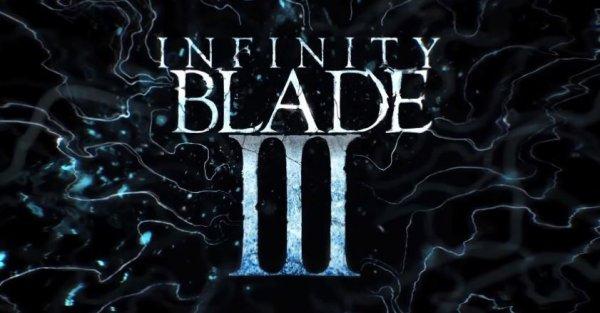 [iOS] Infinty Blade III