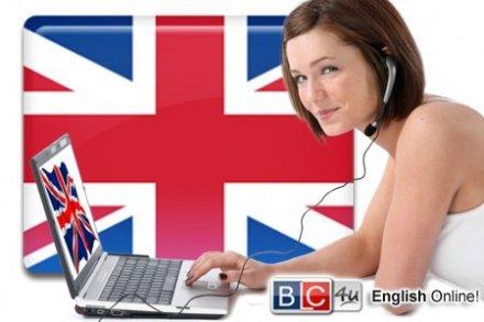 z. B. 6 Monate (und länger)  Englisch Online-Kurs für 9,90 € (Neukunden) oder 19,90 € (Bestandskunden) statt 234,00 € bei blc4u.com/ Angebote bei Brands4Friends