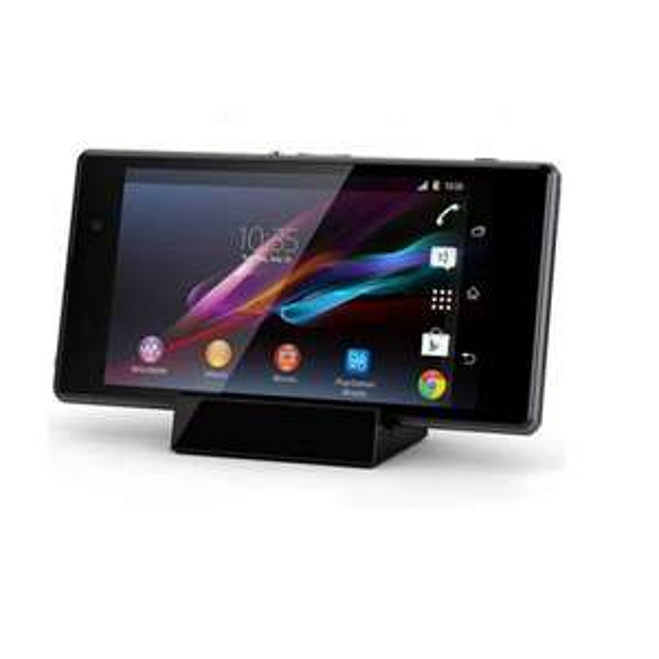 Sony Xperia Z1 / Z Ultra Dockingstation (magnetisch) bei ebay HK