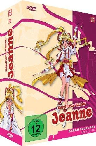 Kamikaze Kaitou Jeanne - Gesamtausgabe (Episoden 1-44) (DVD) @ Amazon für 59,97€