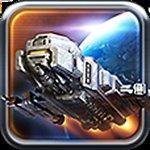 [ios] Galaxy empire - Strategiespiel - heute kostenlos