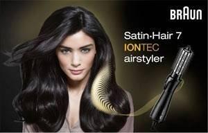 Braun Satin Hair 7 AS 720 Lockenstab - inkl. Aufsätze  @Bucht