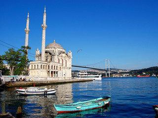 4 Tage Istanbul @plus-reisen.de