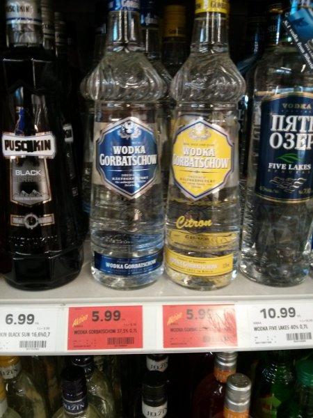 [lokal Edeka Kandel] Wodka Gorbatschow 5.99€