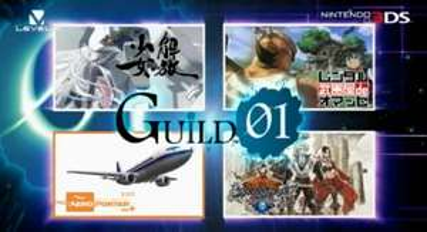Level-5 Sale im Nintendo 3DS eshop (Liberation Maiden, Starship Damrey, Crimson Shroud, Bugs vs Tanks, Aero Porter, Attack of the Friday Monsters)