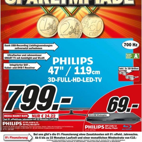 Lokal MM Weiterstadt 47pfl6158 für 799€. Idealo 1059!