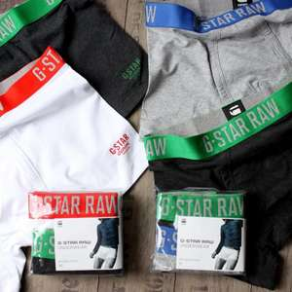 G-STAR RAW  2 BOXERSHORT Doppelpack 88161 Gr S bis XL ( Schwarz/Weiß oder Schwarz/Grau) für 24,95€ inkl. Versand