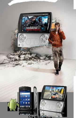 3 kostenlose Gameloft-Games für das Sony Ericsson XPERIA PLAY