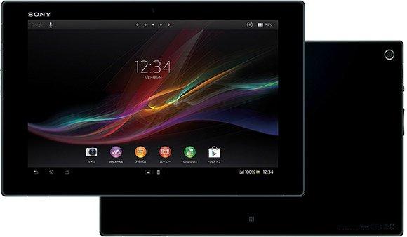 Sony Xperia Tablet Z 32GB WiFi schwarz @Amazon-WHD