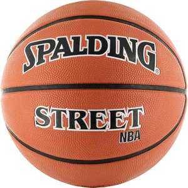 Spalding Basketball -- druckerzubehoer.de