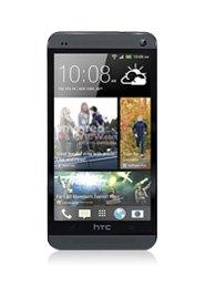 HTC One mit Vertrag zum super Preis