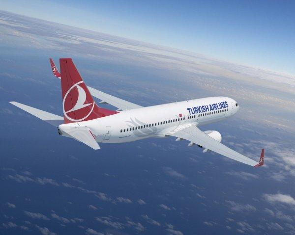 Flug von Münster/Osnabrück (FMO) nach Istanbul (IST) 123 € (Hin und Zurück)