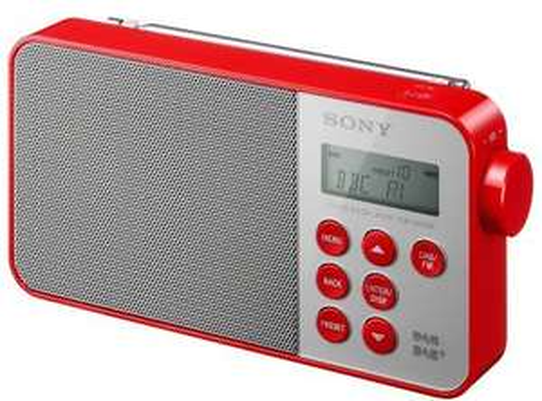 [amazon.de] Sony XDRS40DBPR.CED Retro-Look Digital Radio (DAB+/UKW-Tuner) rot für 39,90 € ohne Vsk