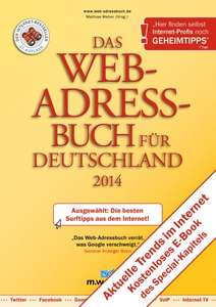 "Kostenloses E-Book: ""Aktuelle Trends im Internet"""