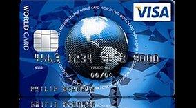 [QIPU] ICS Visa World Card + 20€ Cashback und einem 30€ Amazon.de-Gutschein*