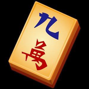 [Amazon App Shop] Mahjong Premium heute kostenlos (sonst 2,35€)