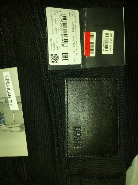 """Boss Jeans """"Maine"""", verschiedene Farben und Größen - 59.95€ -offline- Wöhrl Nürnberg"""