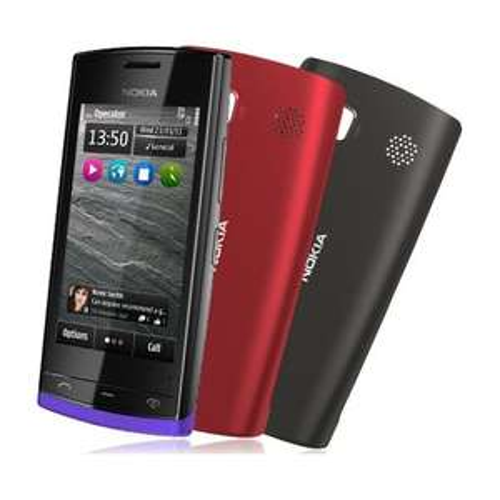Nokia 500 3,2 Zoll Touchscreen-Smartphone mit Symbian GPS WLAN + 3 Cover [eBay]