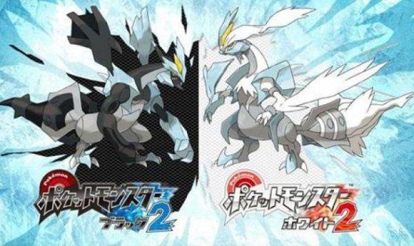 Pokémon Schwarz 2 / Weiß 2 [Nintendo DS] 10 € + 1,99 € Versand Saturn Online