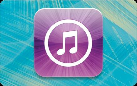 iTunes Guthaben - 15%