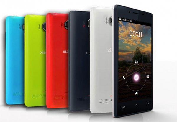 Xiaocai X9 DualSim 4,5Zoll Quad-Core 8,0MP wieder neuer Rabattgutschein