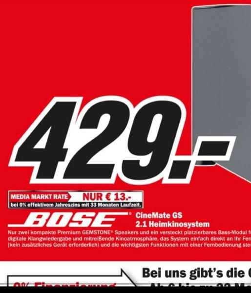 Bose CineMate GS
