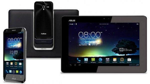 [Meinpaket]  Asus PadFone 2 inkl. 10,1 Tablet 64GB in schwarz (Vergleich: 449€ weiß)