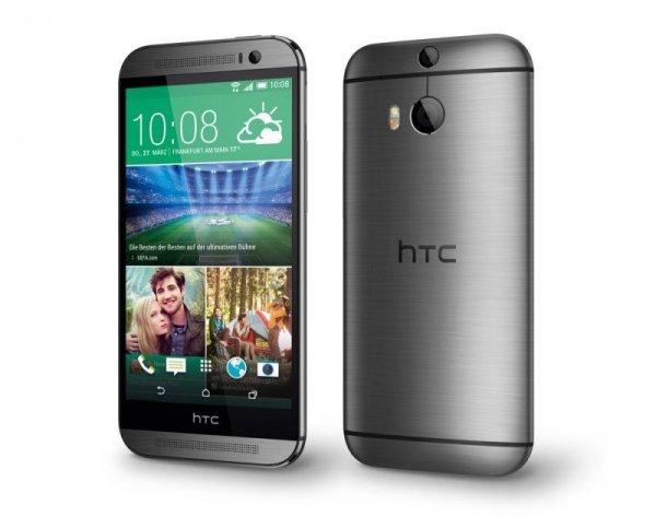 HTC One 2 (M8) Smartphone 16GB *Neu* vom Händler ohne Simlock Grey Grau@ebay (Vorbestellung)
