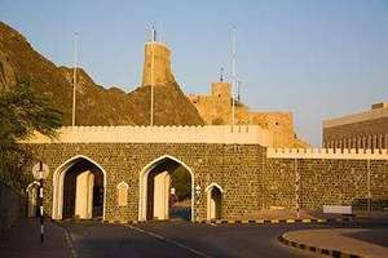 Flüge: Mascat / Oman ab diversen deutschen Flughäfen 321,- € hin und zurück (April - Juli)