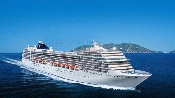 Kreuzfahrt: 1 Woche Ostsee ab Kiel mit Helsinki und St. Petersburg (Balkonkabine, Getränkepaket, Trinkgelder) 658,- € (Mai)