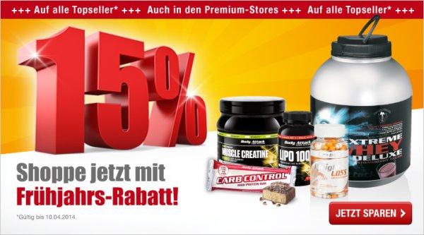 Body Attack 15% auf Top-Produkte