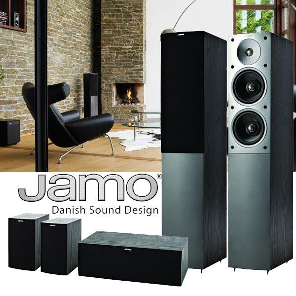 Jamo S506 HCS3 5.0 Lautsprecherset