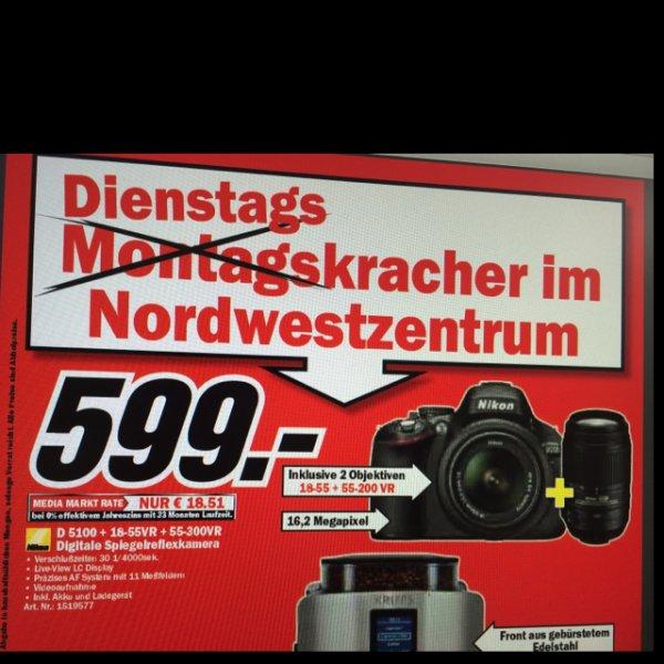 Dienstagskracher im MediaMarkt Frankfurt nordwestzentrum