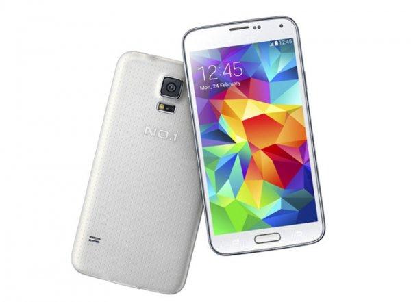 NO.1 S7 = Galaxy S5 Optik; Attraktiv und günstig