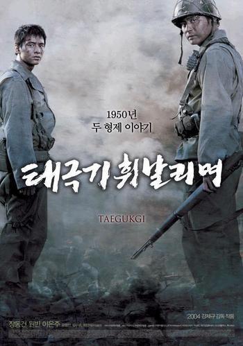Brotherhood of War DVD für 3,99 Euro + 0,59 Euro Versand