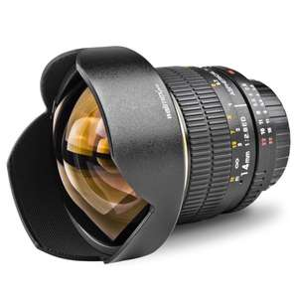 Walimex Pro AE 14 mm 1:2,8 Weitwinkelobjektiv für Nikon Objektivbajonett (über 60€ unter Idealopreis)@ Amazon Blitzdeals