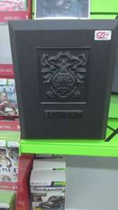 [Lokal] MM Schorndorf Castlevania: Lords of the Shadow 2 Collectors Edition PS3, Xbox360, PC
