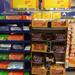 [metro] Snickers, Mars, Twix 5er Packung