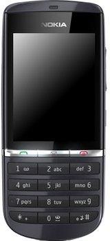 Nokia Asha 300 für 44€ @Smartkauf