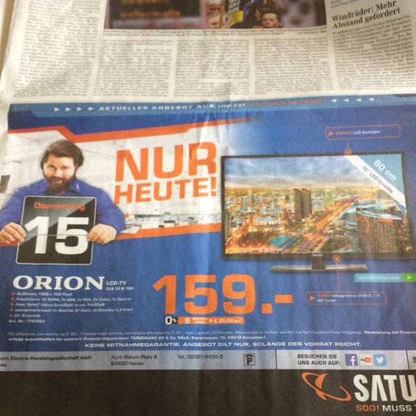 LOKAL Saturn Hanau 32 zoll LED Display