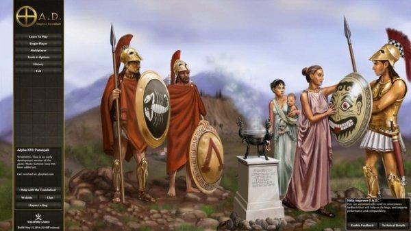 Kostenlos: Ancient Warefare Game  0 A.D. (wildfire)