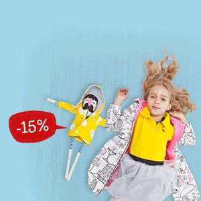 DaWanda: Kunterbunte Rabatte - 15%  auf alle Kategorien
