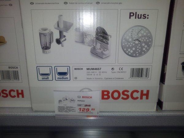 Bosch MUM 4657 THE ONE (StiWa Testsieger) nur 129,95 bei MediMax Pfungstadt