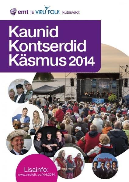 "Livecam vom ""Kaunid Kontserdid Käsmus 2014"""