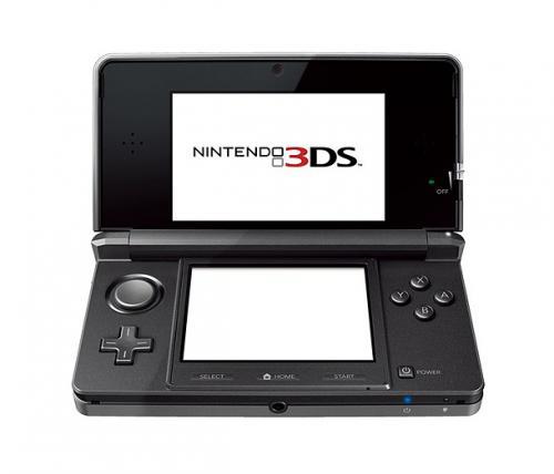 Nintendo 3DS mit 15% PayPal Gutschein nur 160,65€!